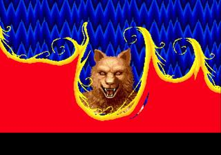 AlteredBeast0002
