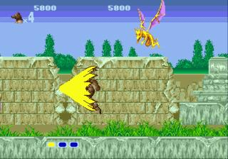AlteredBeast0004