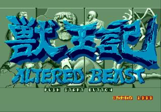 AlteredBeast0027